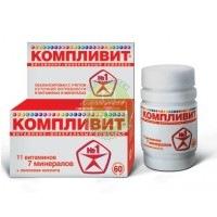 компливит актив шт. 60 таблетки покрытые пленочной оболочкой