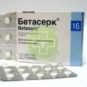 БЕТАСЕРК 16мг N30 таб. Abbott Healthcare SAS