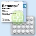 БЕТАСЕРК 24мг N60 таб. Abbott Healthcare SAS