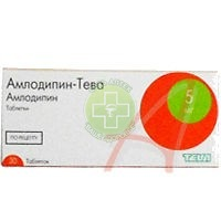 АМЛОДИПИН-ТЕВА 5мг N30 таблетки  Teva Pharmaceutical Works Private Co